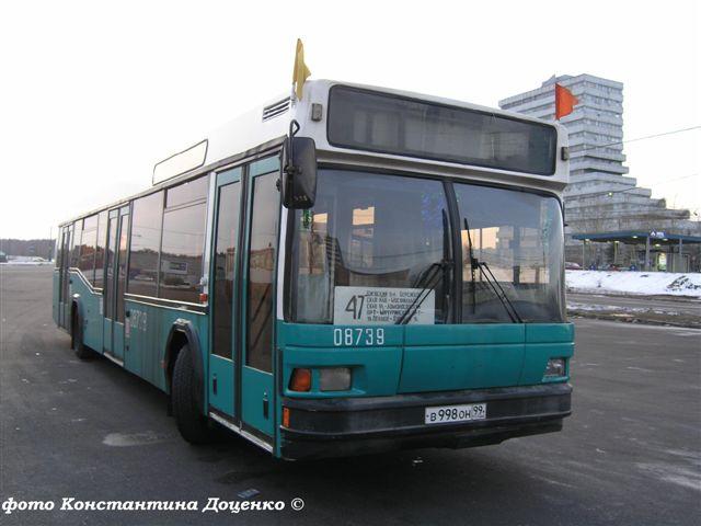Расписание 699 автобуса с ул озерная